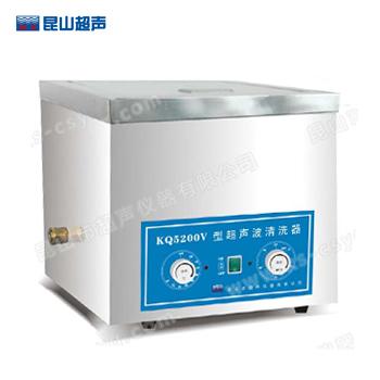 昆山舒美KQ5200V超声波清洗器