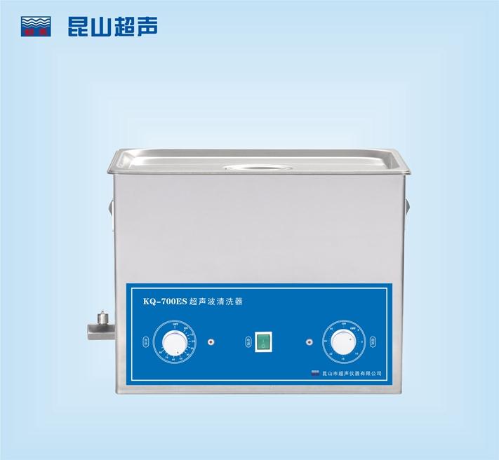 昆山舒美KQ-700ES超声波清洗器