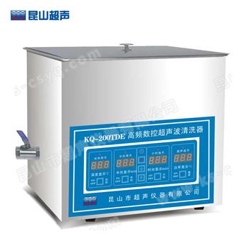 昆山舒美KQ-200TDE高频超声波清洗器