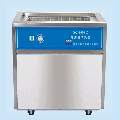 昆山舒美KQ-1000落地式超声波清洗机