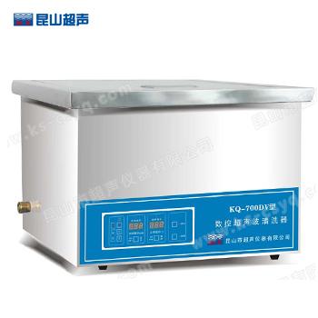 昆山舒美KQ-700DV超声波清洗器