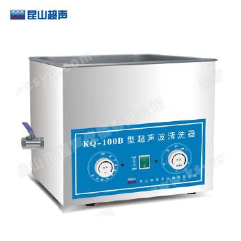昆山舒美KQ-100B超声波清洗器
