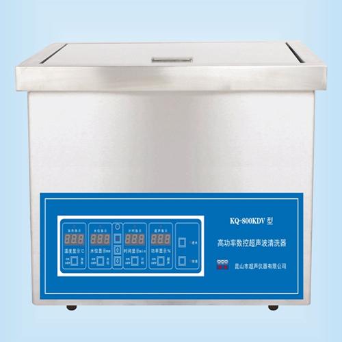 昆山舒美KQ-800KDV高功率超声波清洗机