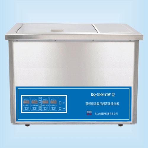 昆山舒美KQ-500GVDV双频恒温超声波清洗机
