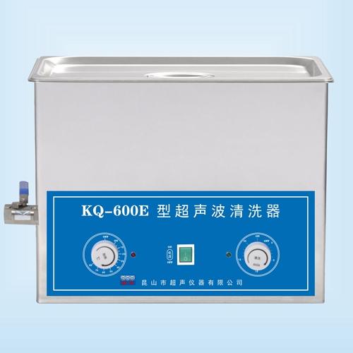 昆山舒美KQ-600E超声波清洗机