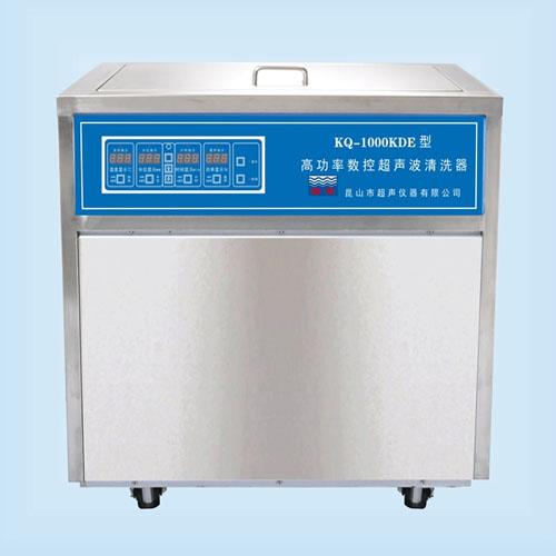 昆山舒美KQ-1000KDE落地式高功率数控超声波清洗机