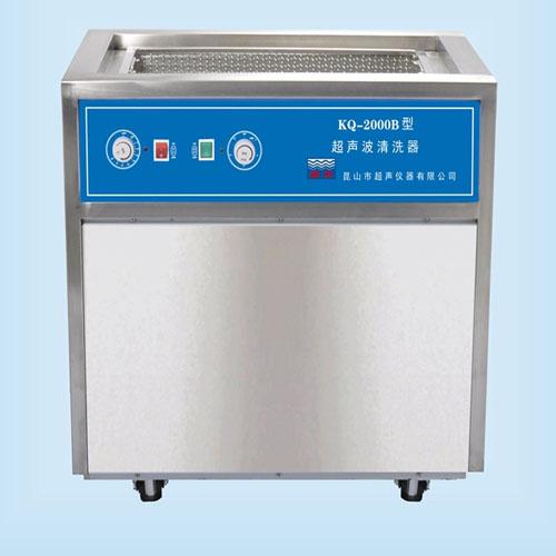 昆山舒美KQ-2000B超声波清洗机