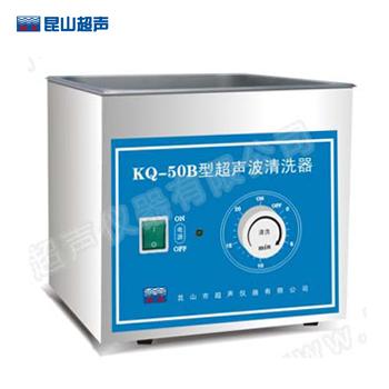 昆山舒美KQ-50B超声波清洗器