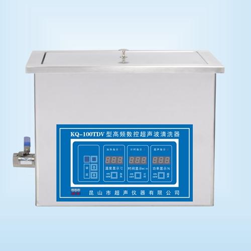 昆山舒美KQ-100TDV高频超声波清洗机