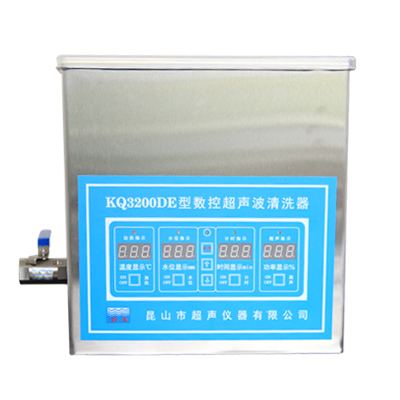 昆山舒美KQ3200DE超声波清洗器