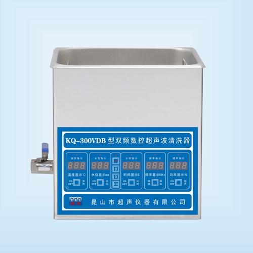 昆山舒美KQ-300VDB双频超声波清洗机