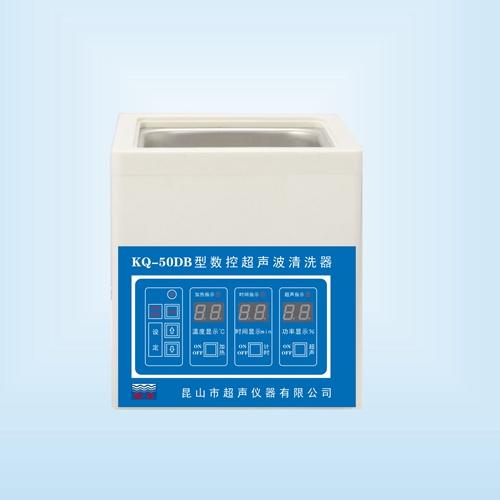 昆山舒美KQ-50DB超声波清洗机