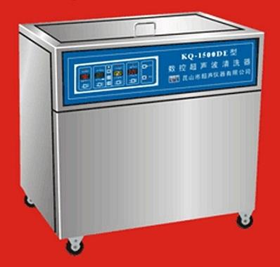 昆山舒美KQ-1500DE数控超声波清洗器