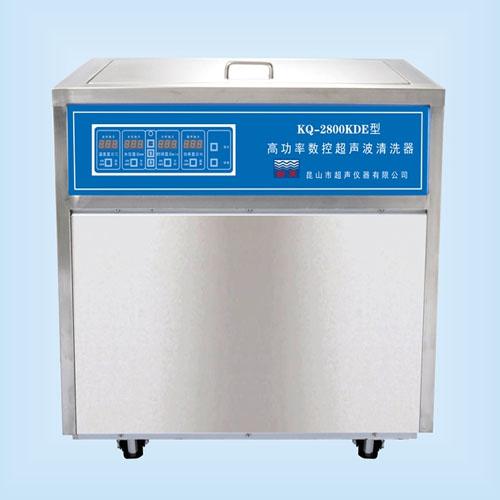 昆山舒美KQ-2800KDE高功率数控超声波清洗机