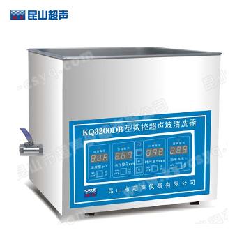 昆山舒美KQ3200DB超声波清洗器
