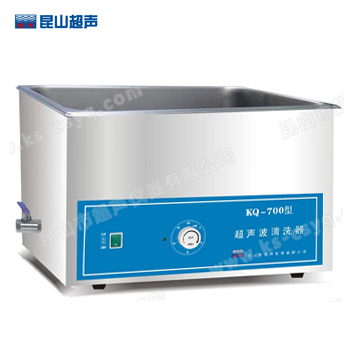 昆山舒美KQ-700超声波清洗器