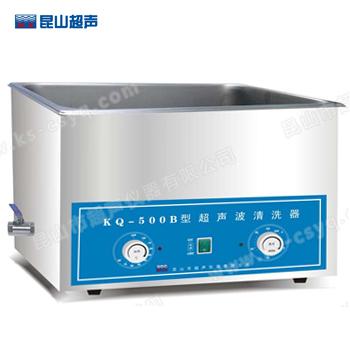 昆山舒美KQ-500B超声波清洗器
