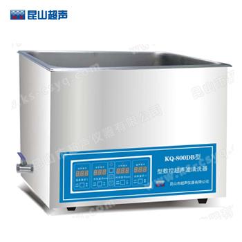 昆山舒美KQ-800DB数控超声波清洗器