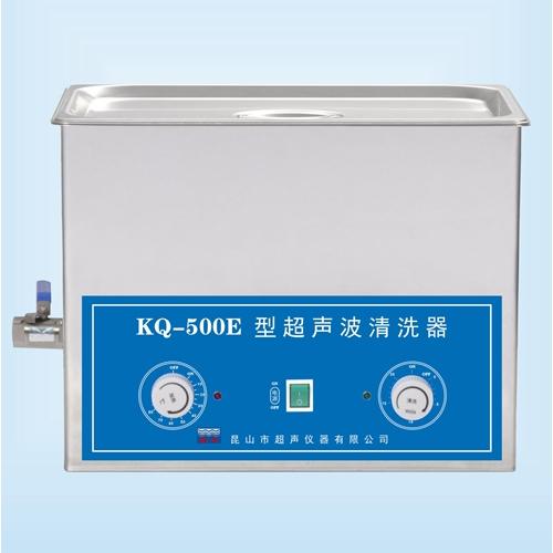 昆山舒美KQ-500E超声波清洗机