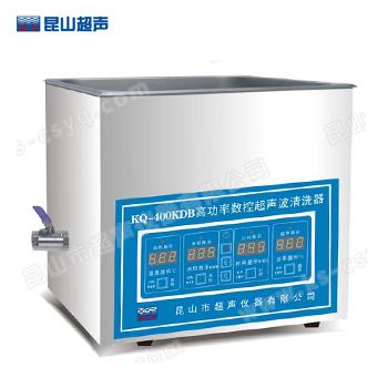 昆山舒美KQ-400KDB高功率超声波清洗器
