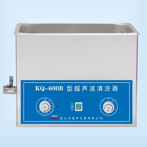 昆山舒美KQ-600B超声波清洗机