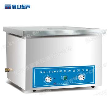 昆山舒美KQ-500V超声波清洗槽