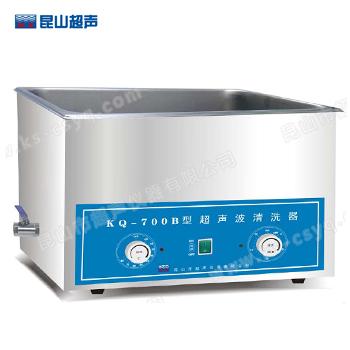 昆山舒美KQ-700B超声波清洗器