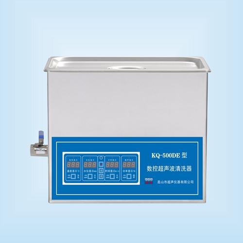 昆山舒美KQ-500DE超声波清洗机