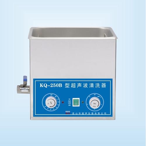 昆山舒美KQ-250B超声波清洗器