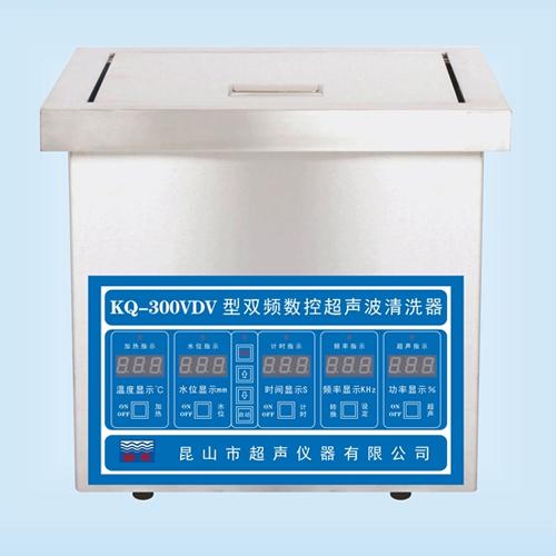 昆山舒美KQ-300VDV双频超声波清洗机