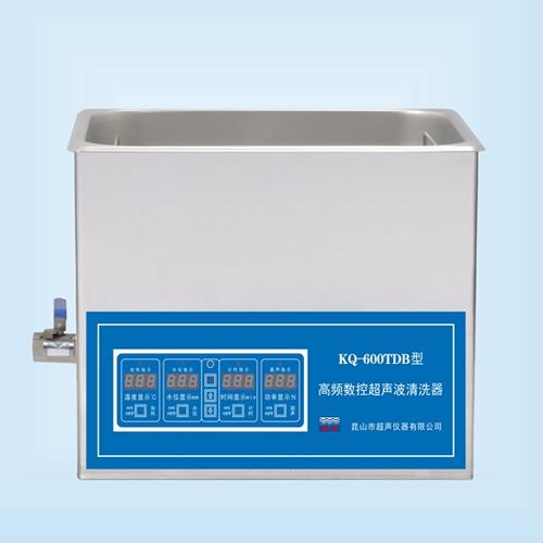 昆山舒美KQ-600TDB高频超声波清洗机