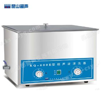 昆山舒美KQ-600E超声波清洗器