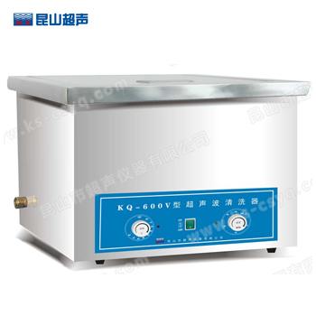 昆山舒美KQ-600V超声波清洗器
