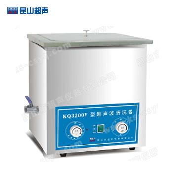 昆山舒美KQ3200V超声波清洗器