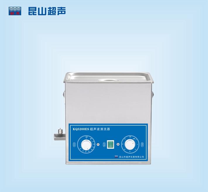 昆山舒美KQ5200ES超声波清洗器