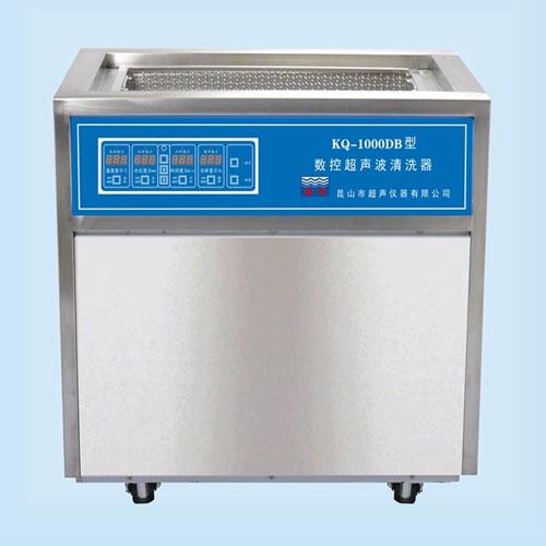 昆山舒美KQ-1000DB落地式超声波清洗机