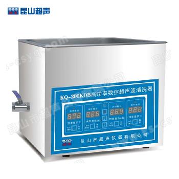 昆山舒美KQ-200KDB高功率超声波清洗器