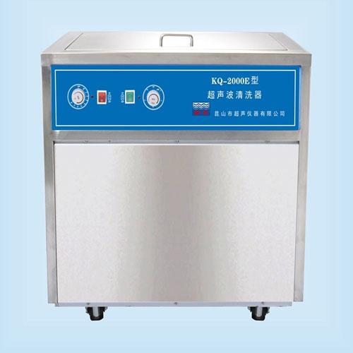 昆山舒美KQ-2000E落地式大型超声波清洗机
